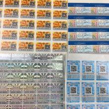 Custom Security 3D Hologram Printing Qr Code Laser Label Sticker