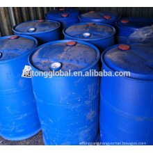 Cas868-77-9 /hydroxyethyl methylacrylate(HEMA)/Ethyl methacrylate in industrail grade