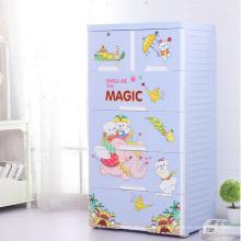 Cartoon Design PP Drawer Children Cabinet (206043)