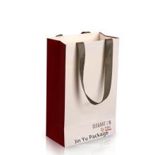 Custom Popular High End Matt Paper Shopping Packaging Bag