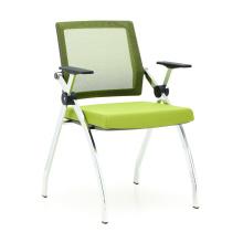 T-083SHL Nouveau design chaise de réunion à roulettes chaise de conférence chaise de conférence