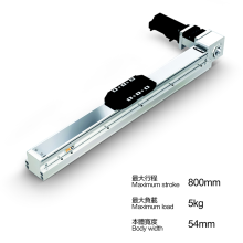 unterlass linear guides drawer system