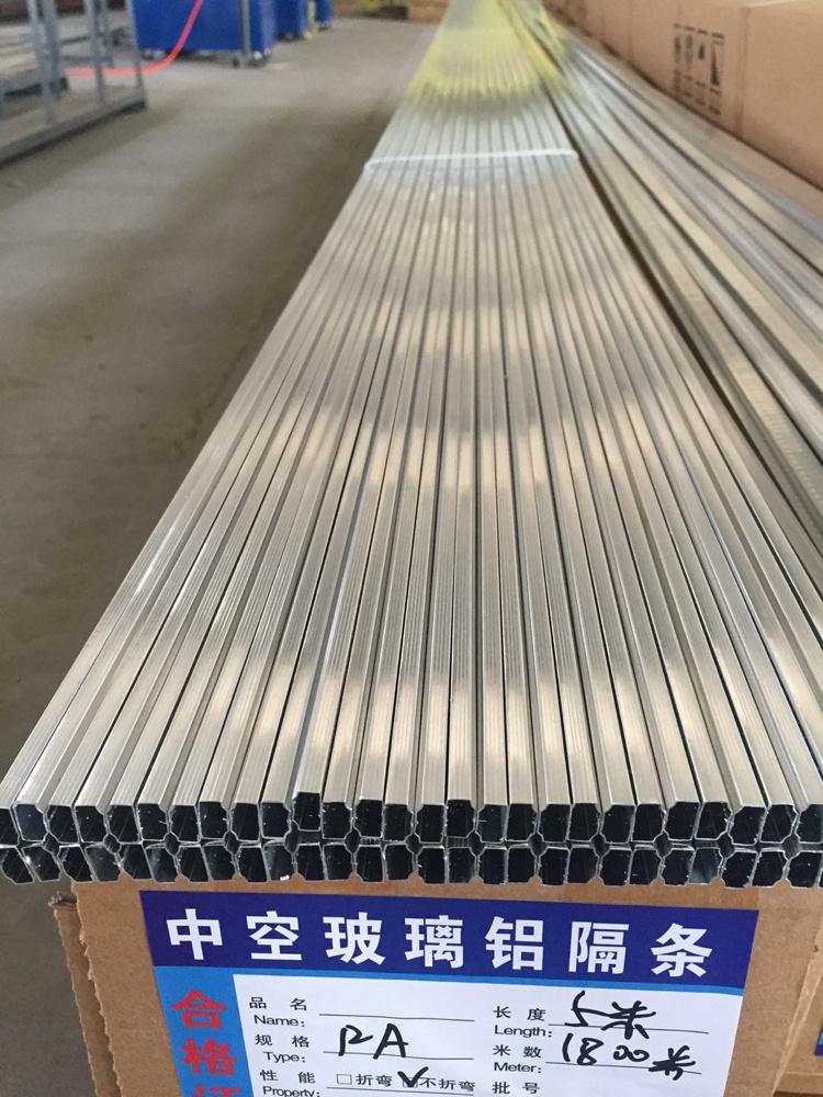 aluminum spacer bar tubes