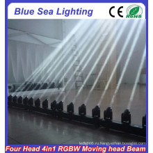 2015 Китай hotsale RGBW 4in1 4x10w вело движущийся балка