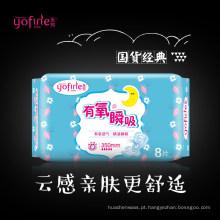 Almofadas menstruais para pernoite em algodão orgânico certificado