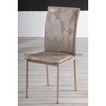 High Quality Cheap Powder Coating Dining Chair