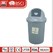 60L decorative outdoor garbage can