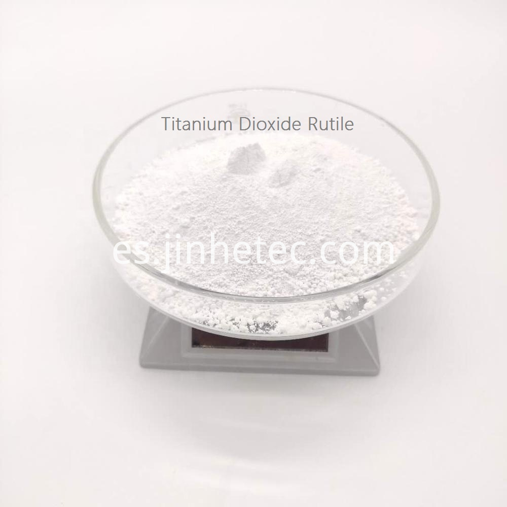 White Powder Titanium Dioxide Rutile For Masterbatch SR2377