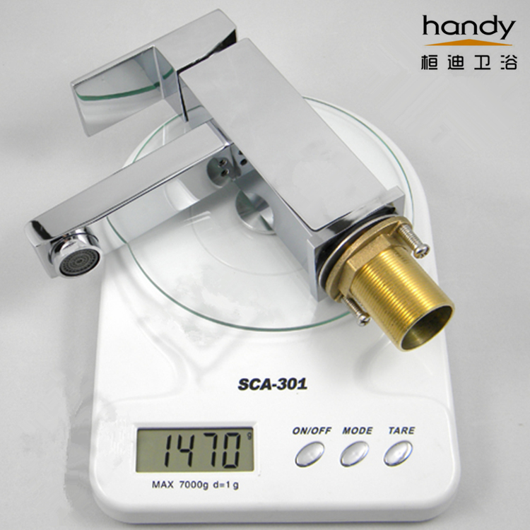 what' weight of basin mixer tap?