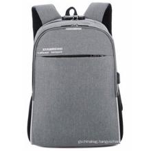 Hot sell fashionable style leisure lightweight teenager boy girls women casual nylon school backpack