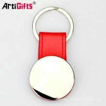 Custom art and crafts bulk cheap fancy blank pu car leather metal keychains with logo