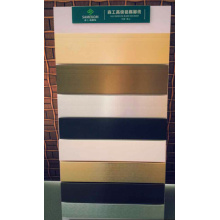 Aluminum Skirting, Decorative Skirting, Waterproof Skirting