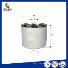Venta caliente Auto Parts Filtro de combustible 7111-296