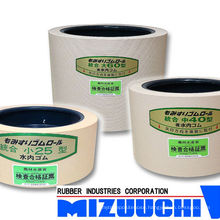 Durable rubber roll for rice huller machine (Yanmer, Iseki, etc) by Mizuuchi Rubber Industries. Made in Japan (Rubber Roll Rice)