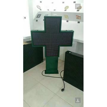 Pantalla LED SMD P8 Cross