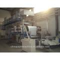 Coating Paper Machine Coated Board Machine