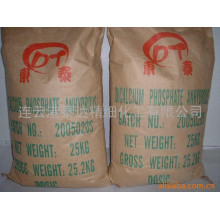 Dicalcium Phosphate Anhydrous (DCPA)