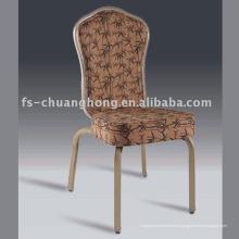Nice Back Flexible Furniture Hotel Chairs (YC-C85-02)