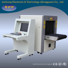 High Screening X-ray scanner for baggage -JH-6550
