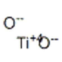 Диоксид титана CAS 13463-67-7
