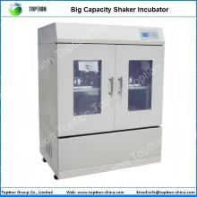 Двойной слой лабораторный шейкер-инкубатор