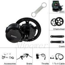 BBS02 36V 350W eBike Mid Crank Drive kit Electric Bike Motor Conversion Kit with different Display
