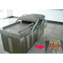 professional flatfish vacuum machine
