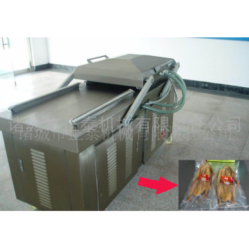 Chicken Food Purpose Four Condition Vacuum Packing Machine