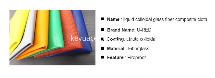 Silicone Rubber Cloth