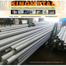 ASTM A276 410 Stainless Steel Round Bar