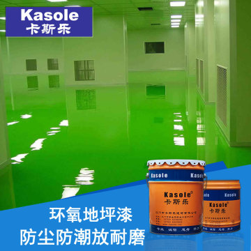 Cat epoxy resin epoksi lantai lantai