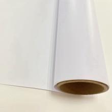 Самоклеящийся виниловый материал в рулоне
