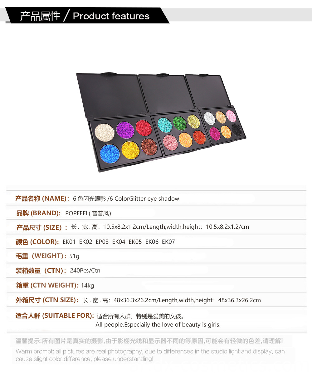6 Colors beauty Gligger Eye Shadow 2