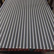 1045 ground and polished steel bar