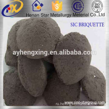 China+Manufacture+Silicon+Carbide+Briquette+As+Deoxidizer+in+steelmaking