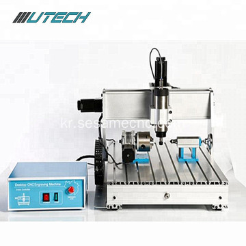 1200W Woodworking CNC Router Aluminum Table