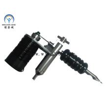 Professional Rotary Tattoo Machine (TM0602)
