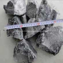 50-80mm Calcium Carbide Cac2