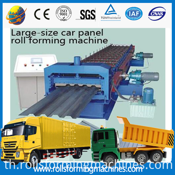freight car panel making machine