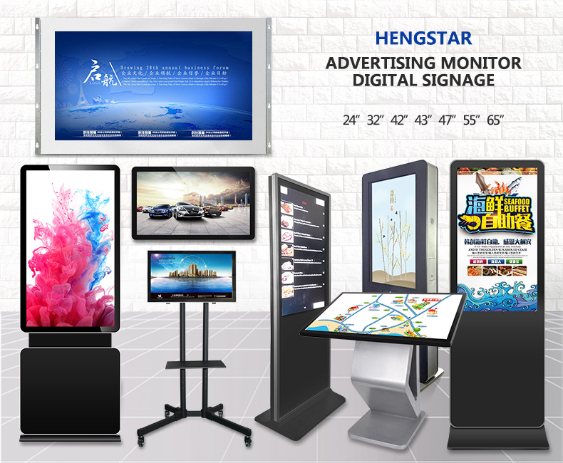 Digital Signage Outdoor