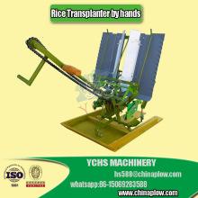 2 linhas de transplante de arroz manural