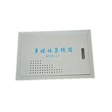 Caja de distribución multimedia