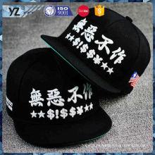 Шлем snapback нового типа различный с вышивкой 3D для промотирования