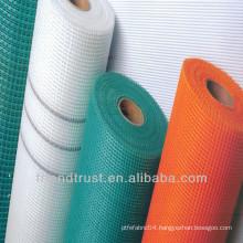 Low Price Mosquito Proof PVC Coated Fiberglass Fabric(Manufacturer)