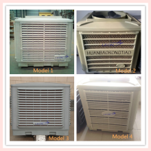 1.1 kw Roof Mounted industrial Evaporative Air Cooler