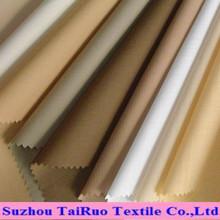 Polyester Nylon Plain gebürstet Mikrofaser Peach Haut für Vorhänge