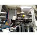 1000mm - 6000mm multicouche CPP CPE film machine de coulée avec filière SHANTOU SUNNY fabricant