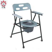 High quality Folding Commode Chair Easy Transfer Toilet