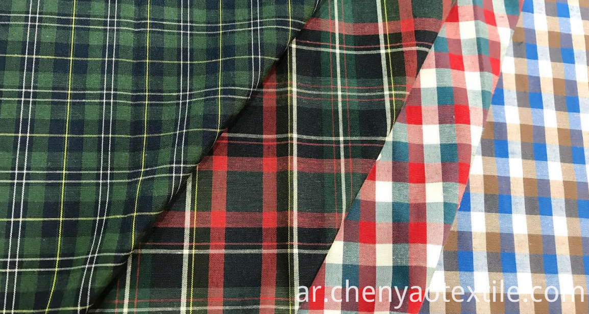 Medium Check Pattern Fabric