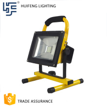 Customized Design Durable Hot Sales flood light yellow